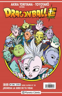 DRAGON BALL SUPER 35 SERIE ROJA Nº246