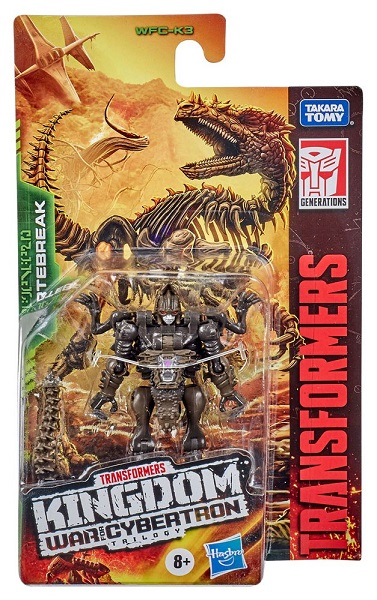 TRANSFORMERS GENERATIONS WAR FOR CYBERTRON KINGDOM VERTEBREAK