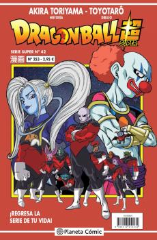 DRAGON BALL SUPER 42 SERIE ROJA Nº253