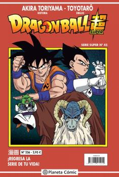 DRAGON BALL SUPER 45 SERIE ROJA Nº256
