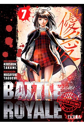 BATTLE ROYALE DELUXE 07 (DE 8)